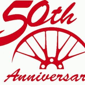 BBS ブランド50周年記念