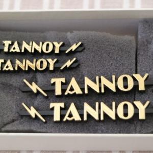 所さんでなくても、大変だ!タンノイのエンブレムが壊れた!
