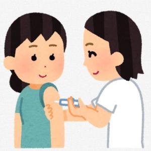 インフルエンザワクチン予約急ぎ