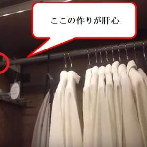お上りさんが行く、初IKEA (愛知県長久手市)