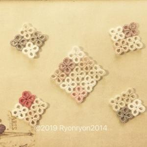 四つ葉とビーズ刺繍