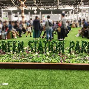 GREEN STATION PARK   大阪ステーションシティ