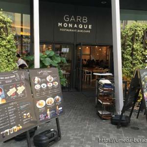 GARB MONAQUE (ガーブモナーク)