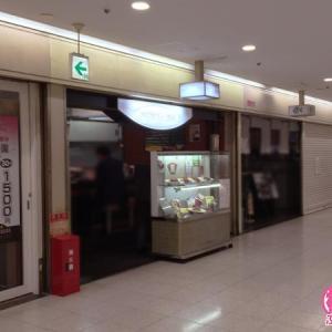 カレー激戦区!大阪駅前ビルのカレー店を紹介
