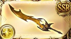 【グラブル】渾身武器何本から神終末(渾身)をマグナ終末に持ち替えるのか