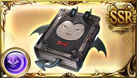 【グラブル】ゼノ武器より強いデレマスコラボのぴにゃの書は絶対に集めよう