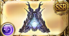 【グラブル】新マグナ2武器ゼカリヤは闇マグナ理想編成に入る?