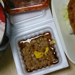 納豆食 '20 May・・・