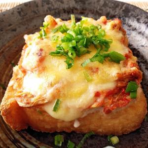 めざましテレビ「イマドキ!」2021年5月12日放送・石川萌香ちゃんが紹介していた『チーズトースト』をリサーチ!