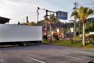 H31 GW 鹿児島西部の旅 4日目-1 道の駅 いぶすき
