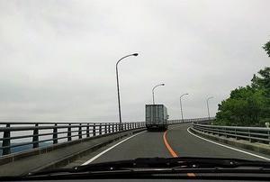 H31 GW 鹿児島西部の旅 5日目-3 絶景のループ橋・動画アップ
