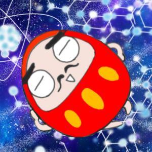過去も未来も現在も量子もつれで解明!?エンタングルメント・リーディング・セッションのお知らせ