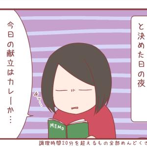 ひそやかなる反逆【1091】