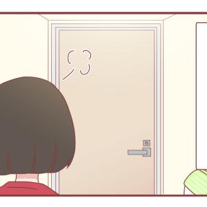トイレでのほっこり【1232】