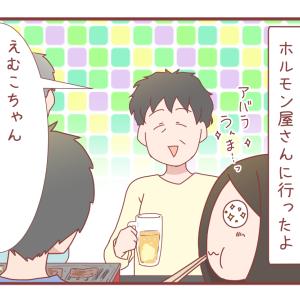 義母のお酒の勧め方が強い【1307】