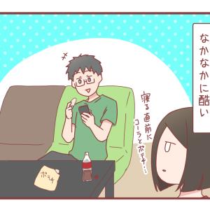 生活習慣が酷い夫の検査結果が想定外【1406】