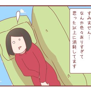 【臨月】正産期入ってるけど厄年みが強すぎてヤバい件