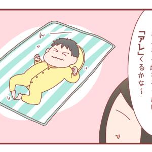 寝起きの赤ちゃんはハイパーポーズモデル