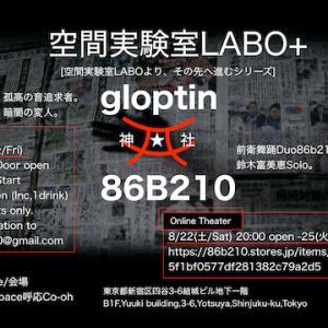 8/21(金/Fri) 空間実験室LABO+      86B210 ✖︎ groptin✖︎ PINOKIO  LIVE and Online Theatre