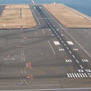 ユナイテッド航空_マイレージプラスのステータス決定基準が変更~飛行距離から金額へ~