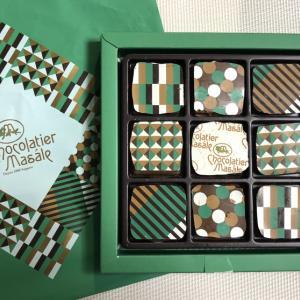 ショコラティエ マサール〜北海道の地で「本物」のチョコレートを生み出す人気店