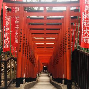 """""""日枝神社"""""""