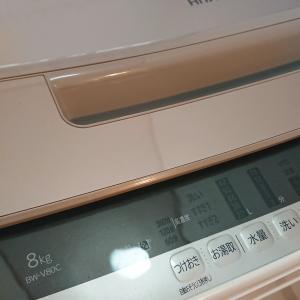 コロナ対策のひとつ。洗濯機クリーニング
