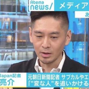 「外に行くのが怖い」という在日二世。収まらぬ嫌韓報道にNPO団体が警鐘