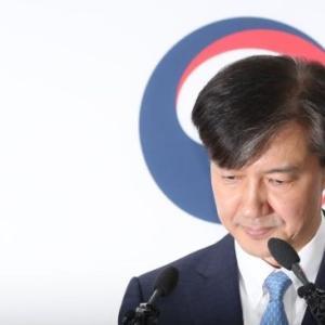 「曺国辞任」も文在寅政権の支持率、好転の兆しなし