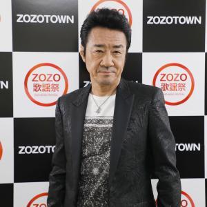 【テレビ】ZOZO歌謡祭! TVCMで大友康平、相川七瀬、PUFFYらが名曲に乗せて「ZOZOTOWN」の魅力をPR!