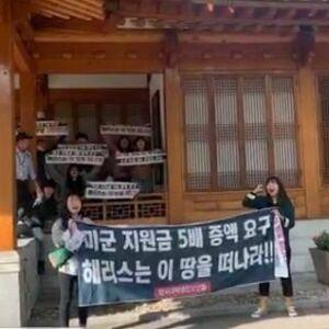 【ソウル新聞】産経新聞、「韓国はテロ放置国・・・反日・反米拡散」[11/12]