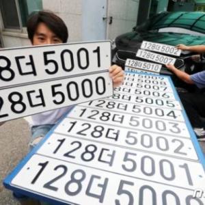 【韓国】後ろ指さされる8桁ナンバーの日本車 「日本車を買うなんて気が知れない」と通行人が怒りをあらわ[11/17]