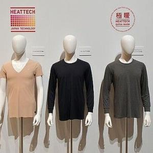 韓国ユニクロがヒートテック無料サービス開始 店舗に客が押し寄せる