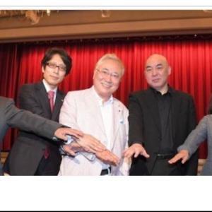 高須院長「大村秀章愛知県知事リコールに賛同してくださる方々に情報を送るサイトです」 ネット「テレビや新聞はほとんど取り上げない