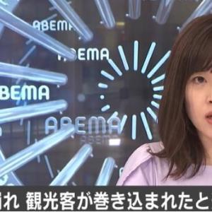 長崎県で崖崩れ 家族3人が巻き込まれ2人が不明 10代少女は土砂から頭が出た状態で発見、救助される