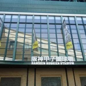 阪神ドラ1・佐藤に「巨人かソフトバンクに行った方が…」 金村氏の主張に賛否、このままだと育成失敗に?