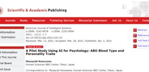 45%の確率で血液型を当てる性格分析AIを開発