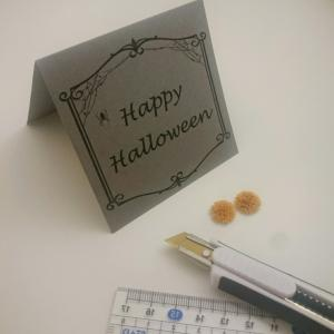もさもさカボチャでハロウィンカードを作ろう!