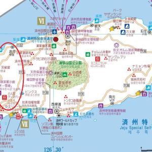 初めての済州島 ~ 楽しい時間はあっと言う間 ~