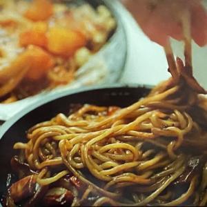 ジャジャン麺が食べたい!