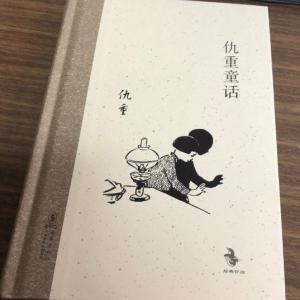 先生から頂いた中国の童話集。海豚出版社発行。