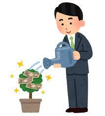 逆張りで勝負の個人株主数が増加しているようです!! - 今週の不労所得収入(配当金・優待・そのほか) (2020.07.06 – 2020.07.12)