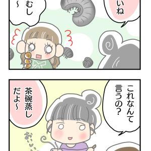 「にほんごってむずかしい…」姉妹の日本語力