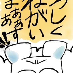 ipad proがほしい!!