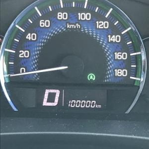 「10万キロ到達」~マイカー記録~
