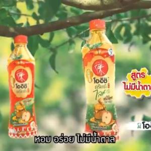 タイに行きタイ