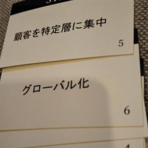 カードが大人気!Panasonic様での定例ビジネスモデル構築7Steps研修終了!