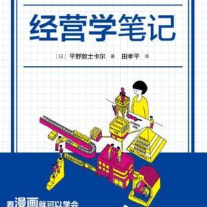 中国版!続々拙著の海外翻訳版(累計10冊)が出版されます♪