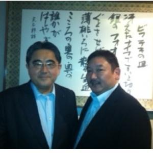祝:興銀の後輩で体型同じの熊谷亮丸さんが内閣官房参与に!