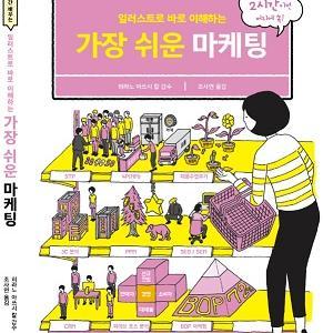 韓国語翻訳版の6冊目!